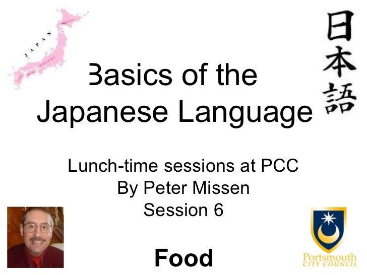 Basics of the japanese language session 6 v4 animated
