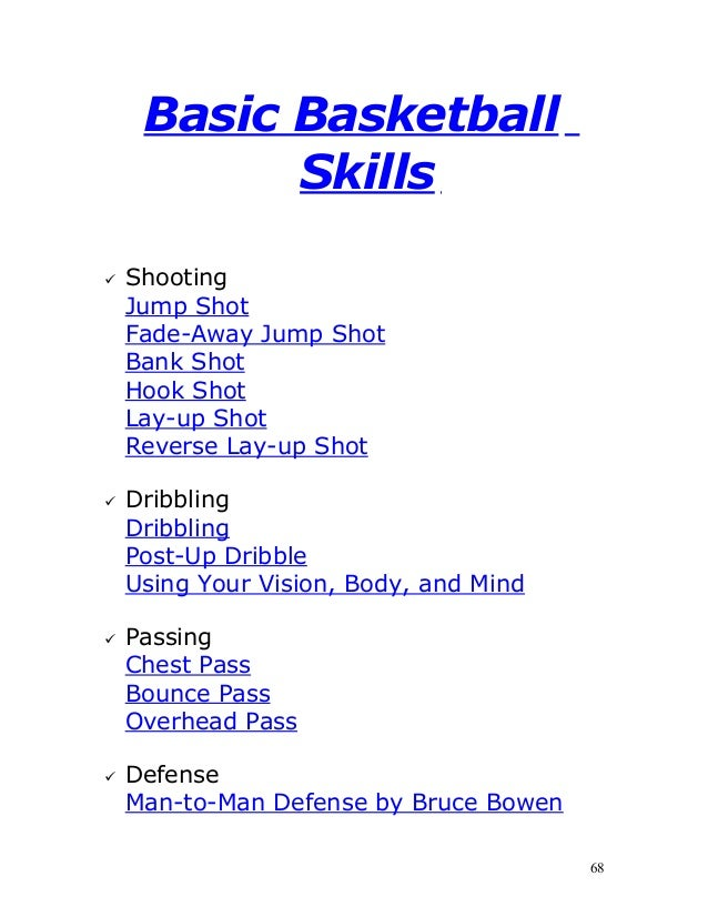 list of basketball players who used steroids