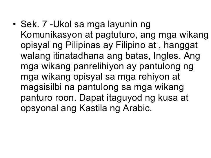thesis tungkol sa paggamit ng wikang filipino sa pagtuturo