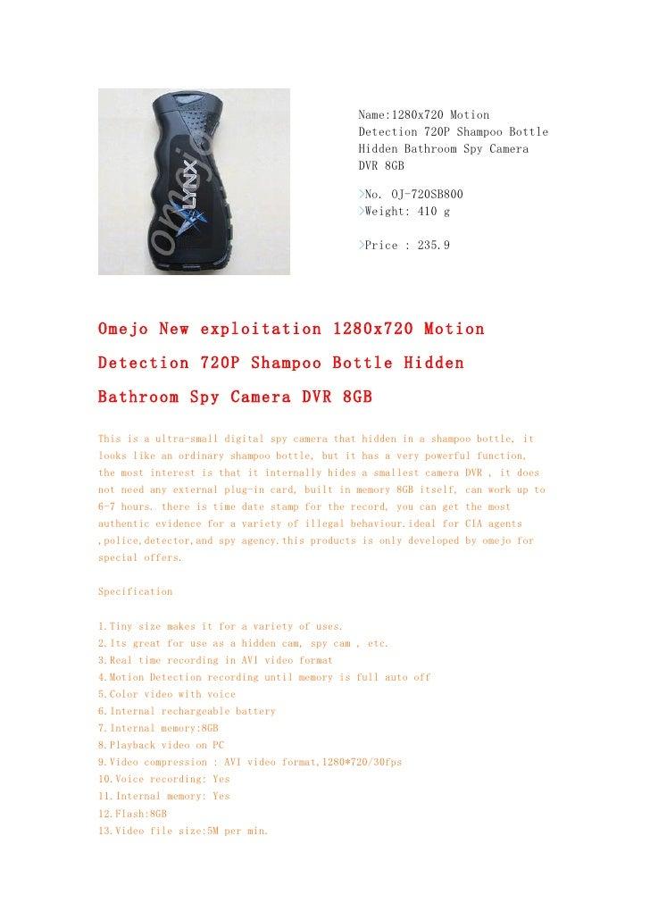 Name:1280x720 Motion                                             Detection 720P Shampoo Bottle                            ...