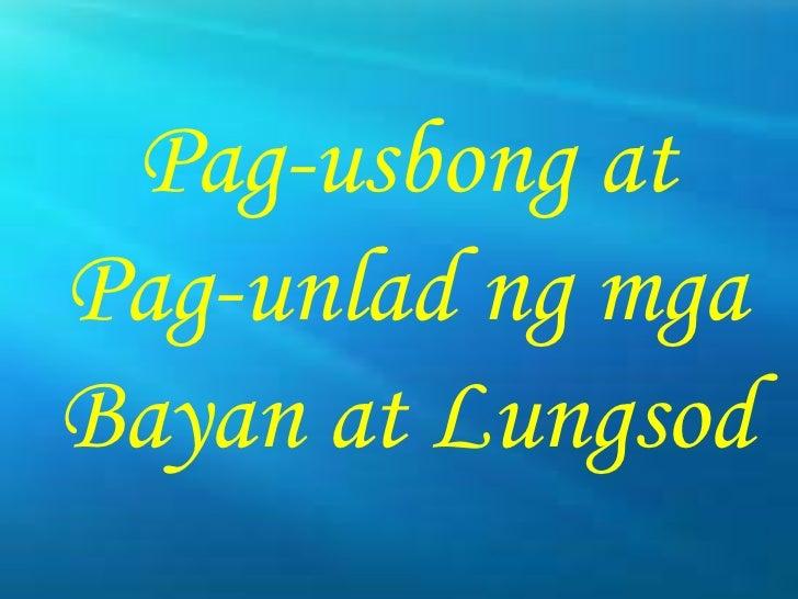 Pag-usbong atPag-unlad ng mgaBayan at Lungsod