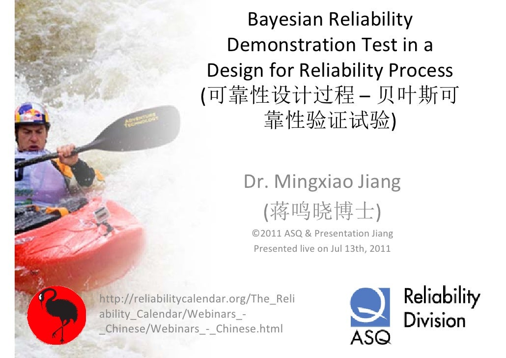 Bayesian reliability demonstration test in a design for reliability process