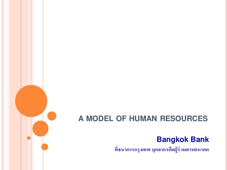 a model of human resources<br />Bangkok Bank<br />