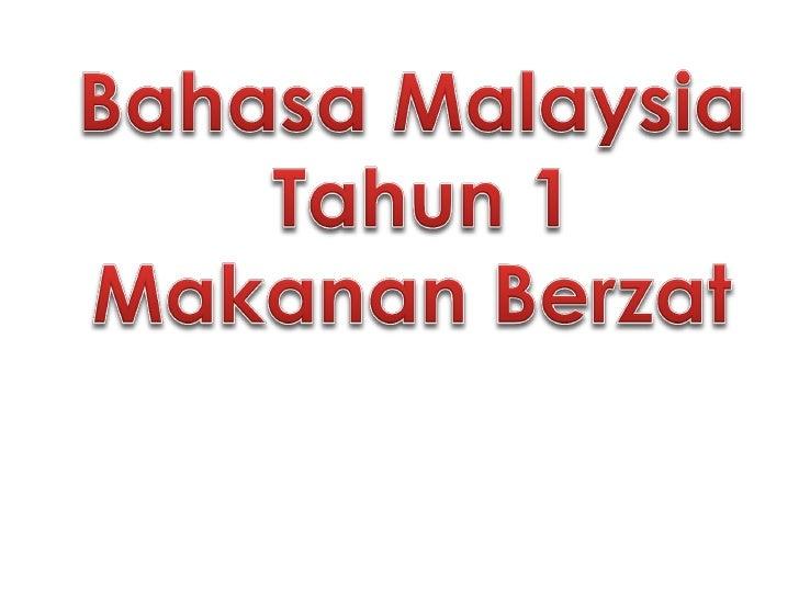 Bahasa Malaysia: Makanan Seimbang