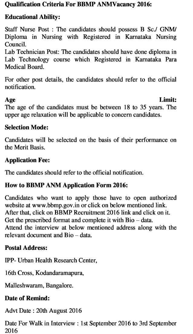 Bbmp govt jobs recruitment 2016 latest medical and para medical vacancies exam result