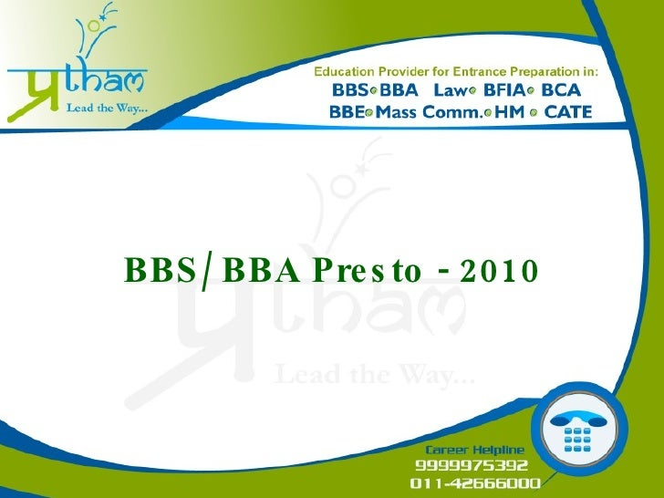 BBS/ BBA Presto - 2010
