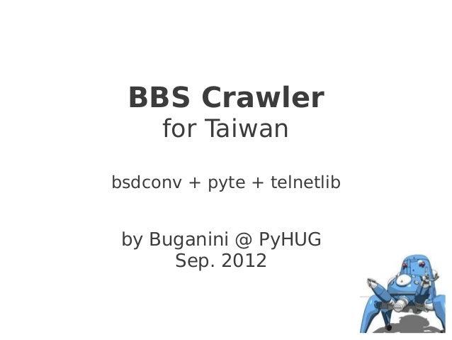 BBS crawler for Taiwan