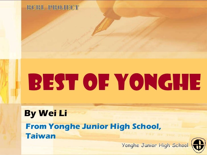 Best of Yonghe By Wei Li From Yonghe Junior High School, Taiwan
