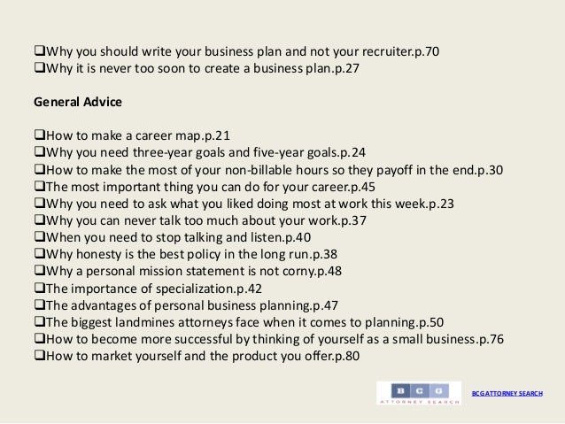 Business plan law firm