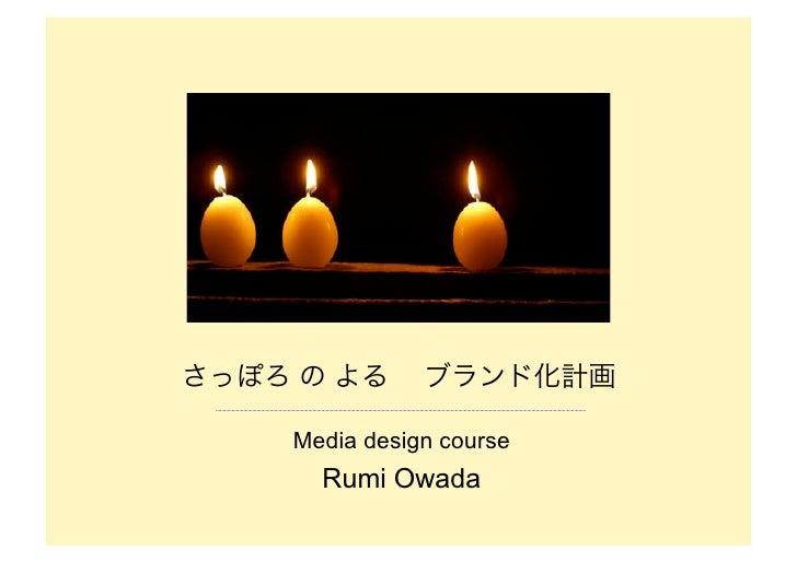 Bd Owada