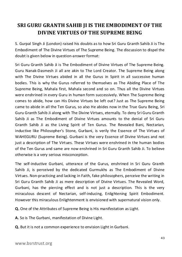 guru granth sahib in urdu pdf free