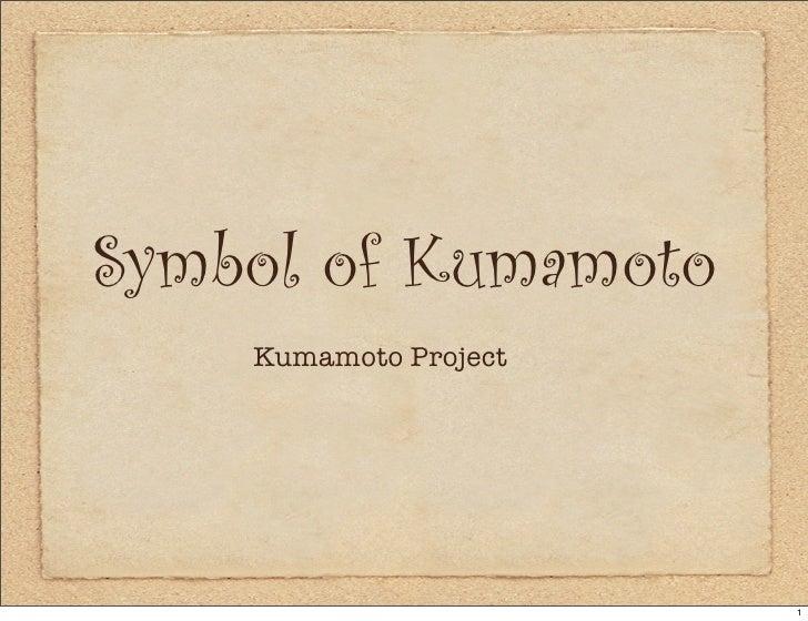 Symbol of Kumamoto     Kumamoto Project                            1