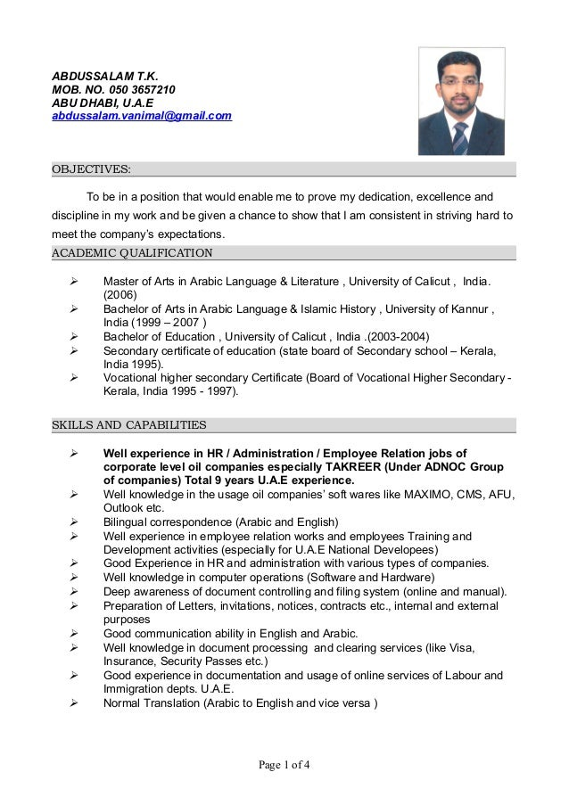 Good Sample Resume Relationship Officer Public Relation Officer Resume