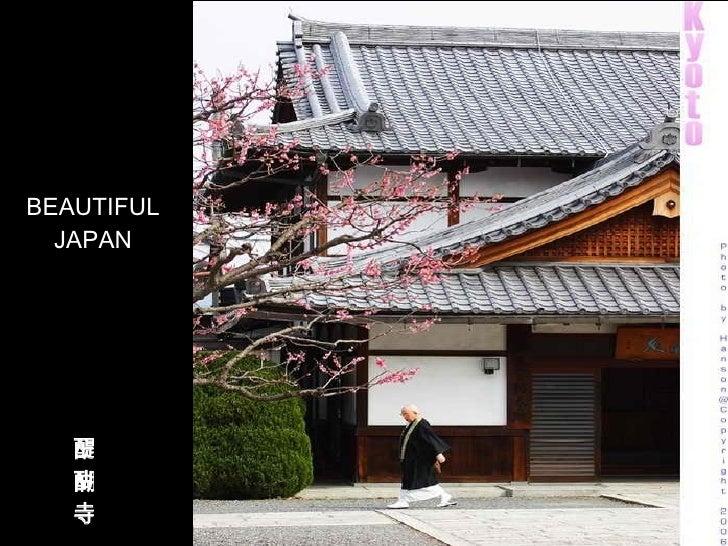 醍醐寺 BEAUTIFUL JAPAN