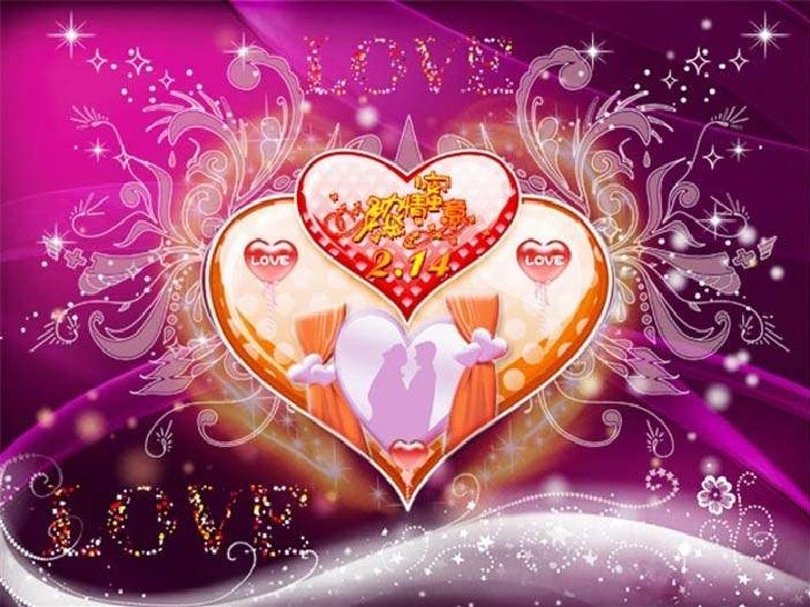 So Beautiful Love Wallpaper : Beautiful Love Wallpapers