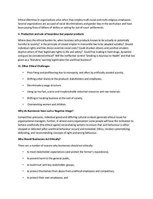 An Organizational Ethical Dilemma Research Paper Academic Service