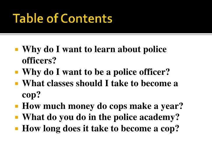 essay on why i want to be a cop