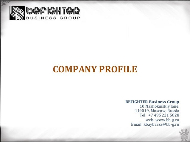 BEFIGHTER Business Group Company Profile