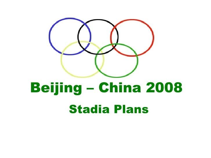 Beijing   China   Olimpiadas