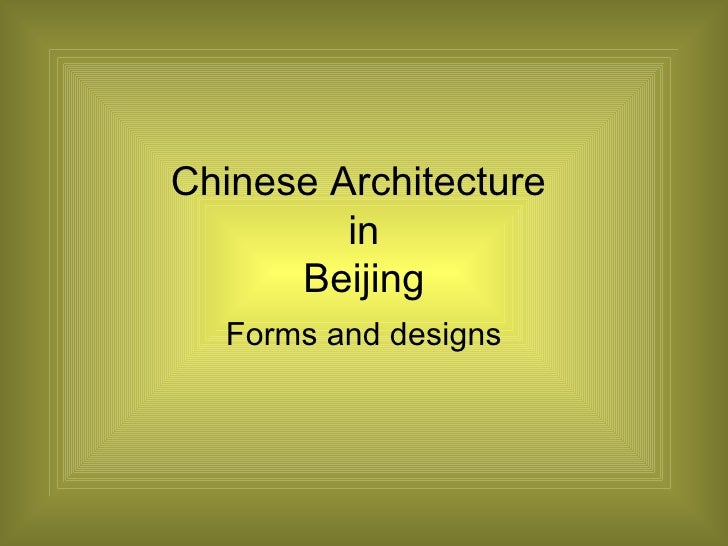 Beijing architecture s-daly