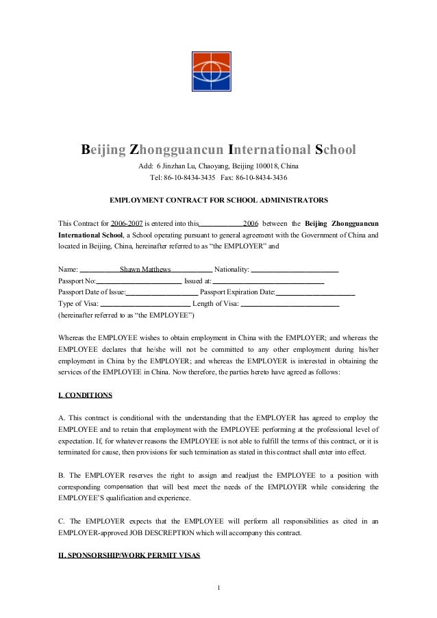 Beijing Zhongguancun International School                            Add: 6 Jinzhan Lu, Chaoyang, Beijing 100018, China   ...