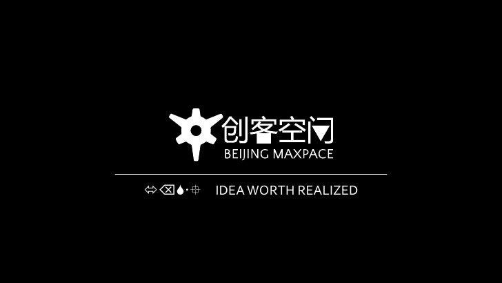 想法当实现IDEA WORTH REALIZED<br />
