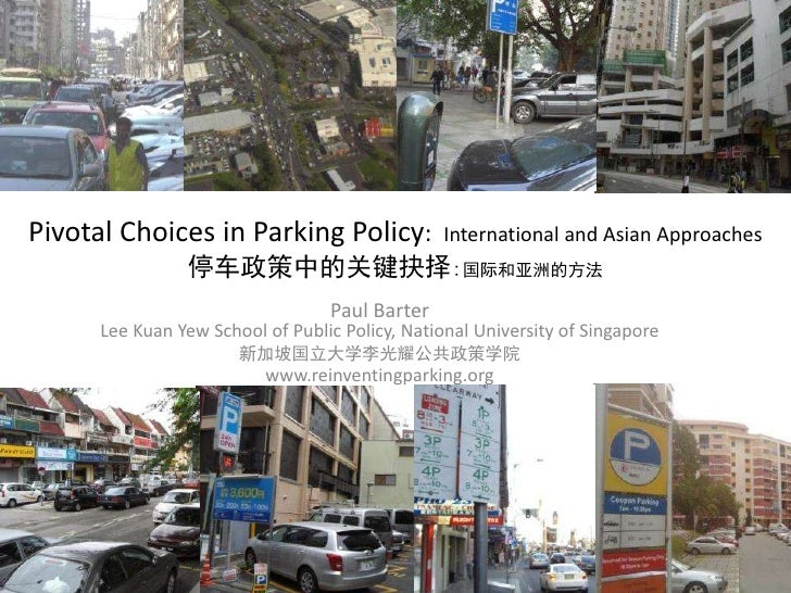 Pivotal Choices in Parking Policy:               International and Asian Approaches                停车政策中的关键抉择:国际和亚洲的方法    ...