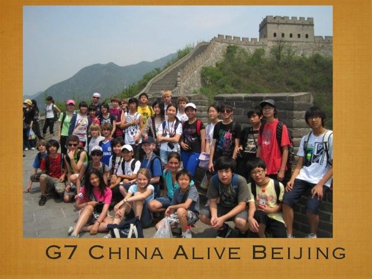 Beijing China Alive 2012