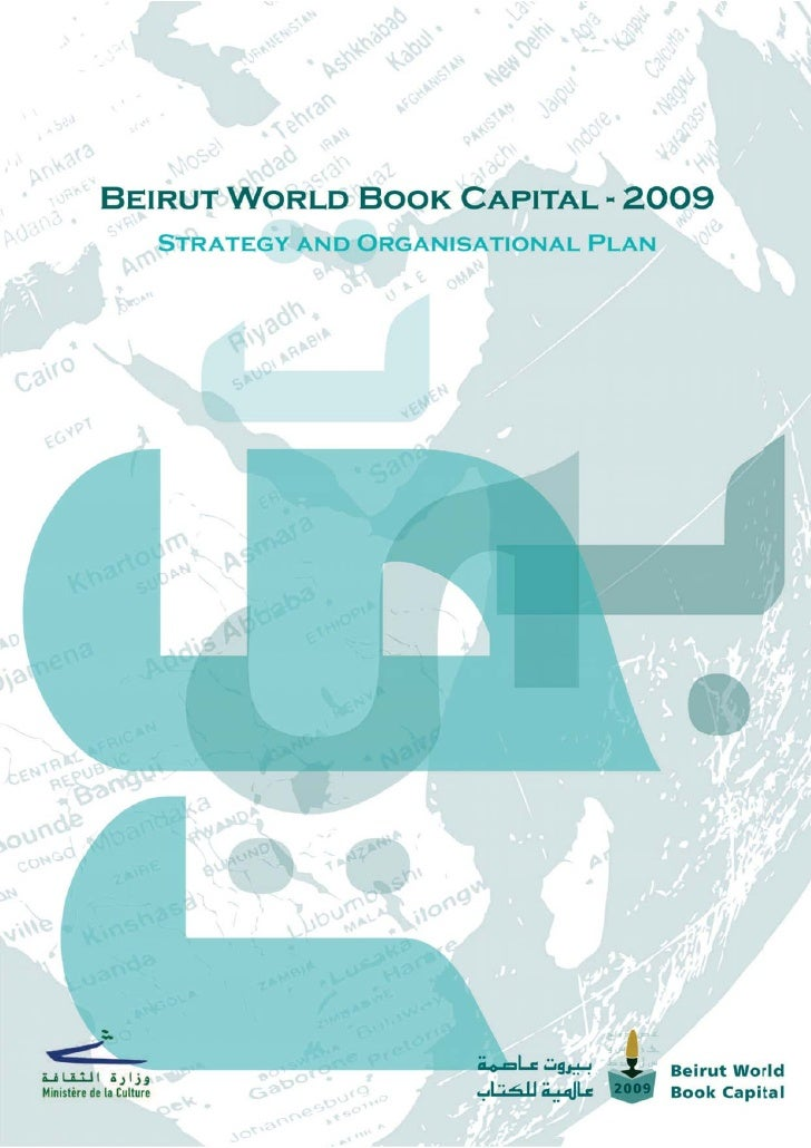 Beirut World Book Capital - 2009    Strategy and Organisational Plan                 Ministry of Culture              Repu...