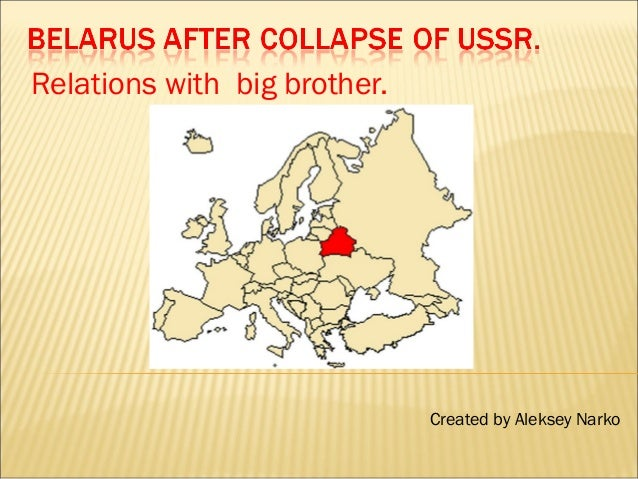 Relations with big brother.  Created by Aleksey Narko