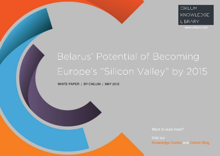 Belarus Potential of Becoming Europe's Silicon Valley By 2015