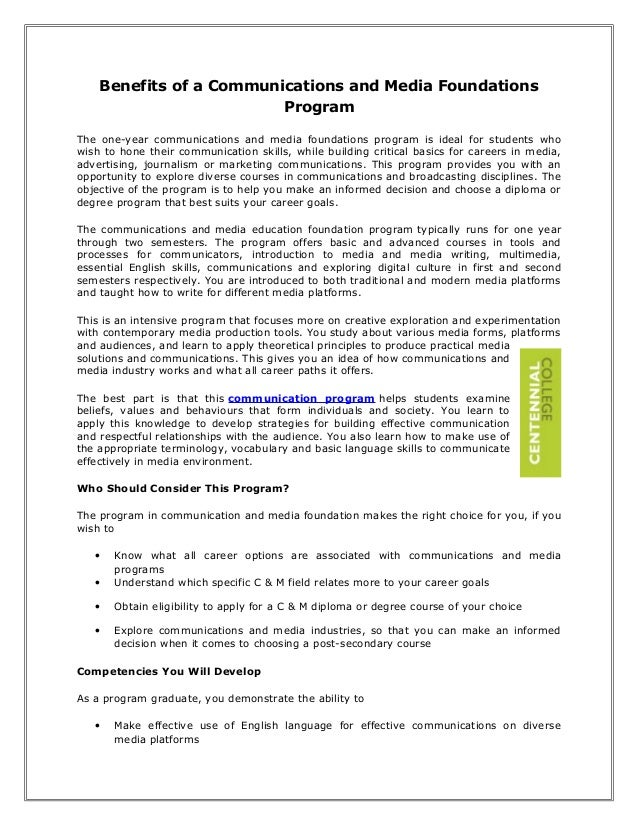 Benefits of a communications and media foundations program