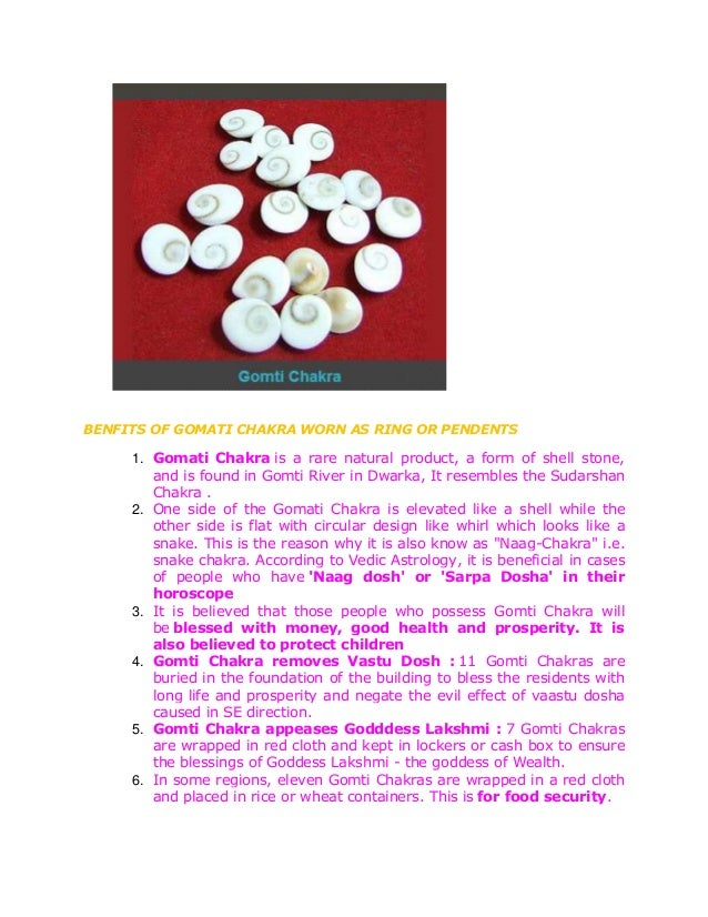 Benfits of gomati chakra  ------------------------ Vaastusri. Dr.N V Srinivasulu ,cell-9848592815