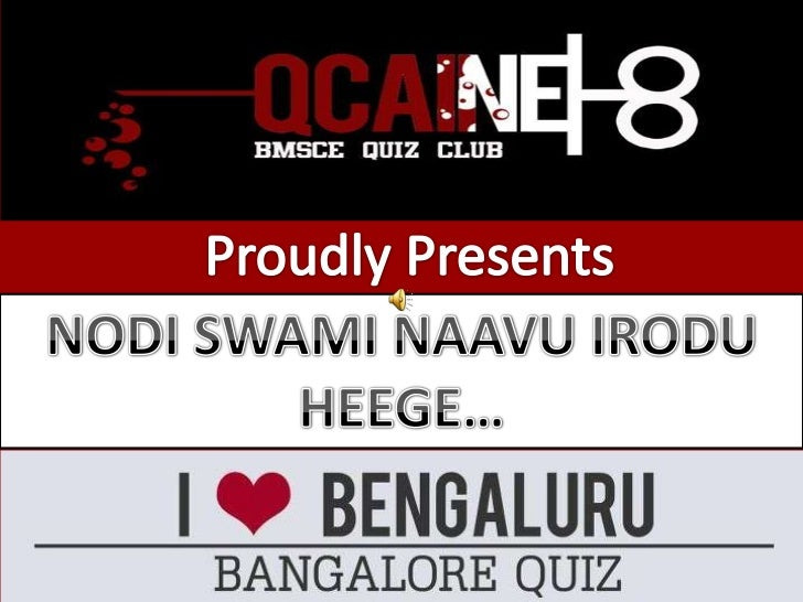 Bengaluru Quiz