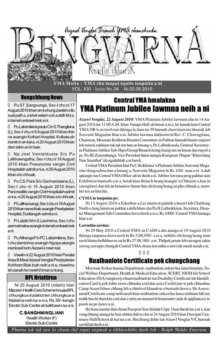 YMA Motto : YMA chu tanpui ngaite tanpuitu a ni                                    VOL. XXI ISSUE NO.34 NI 22.08.2010     ...