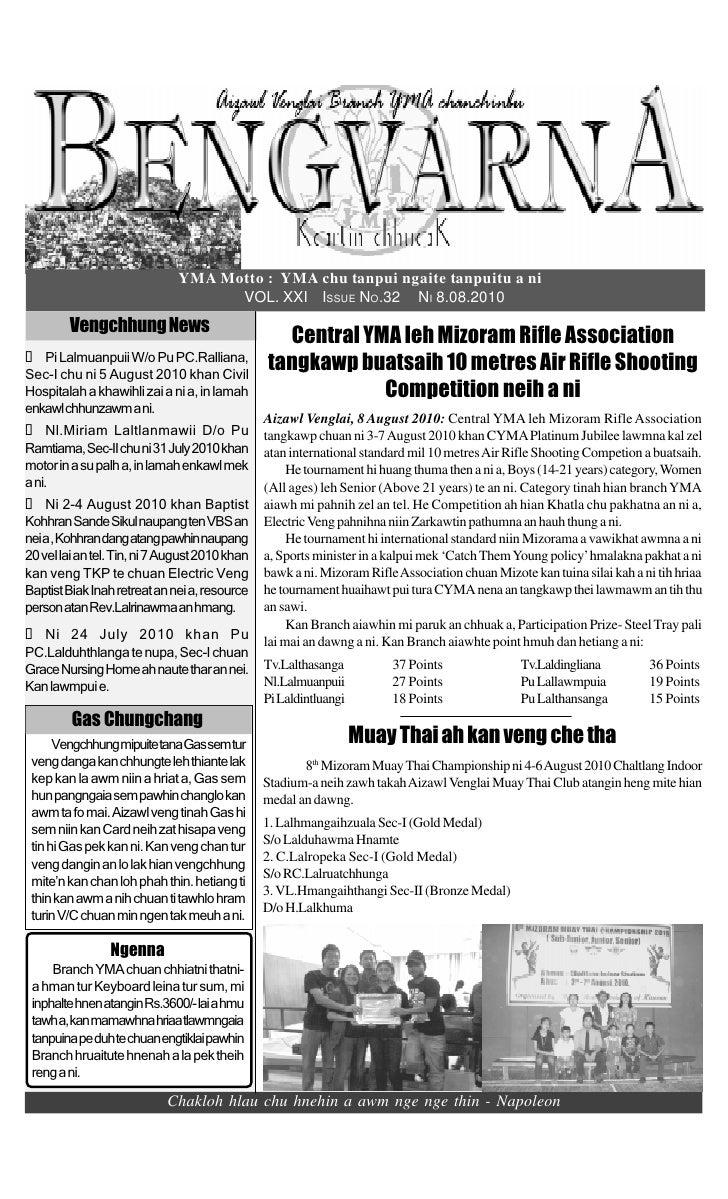 Bengvarna 8 august 2010