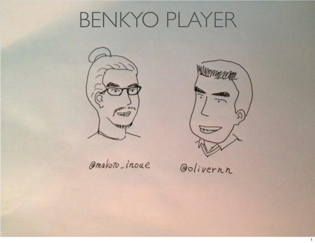 BENKYO PLAYERPROBLEMS OF VIDEO                    1