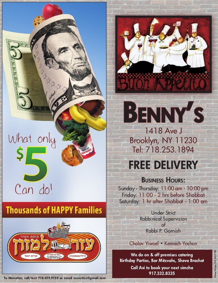 Benny's  1418 Ave J                                                                       Brooklyn, NY 11230              ...