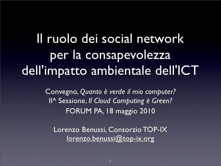 Il ruolo dei social network       per la consapevolezza dell'impatto ambientale dell'ICT     Convegno, Quanto è verde il m...