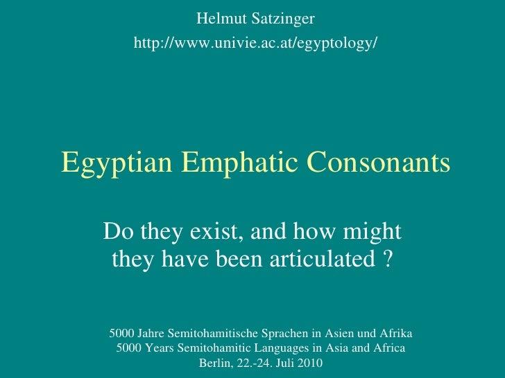 Egyptian Emphatic Consonants