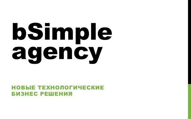 bSimple - digital agency