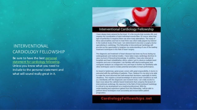 cardiology fellowship personal statement