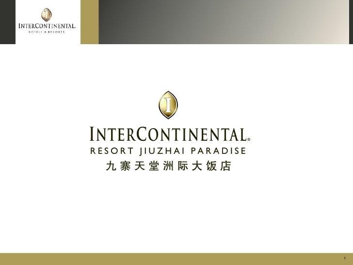 Best Resort In Best Scenery In China