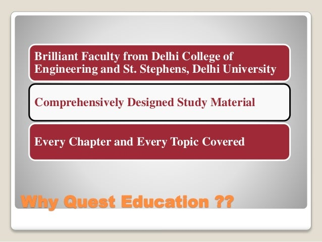 National college of education english past papers