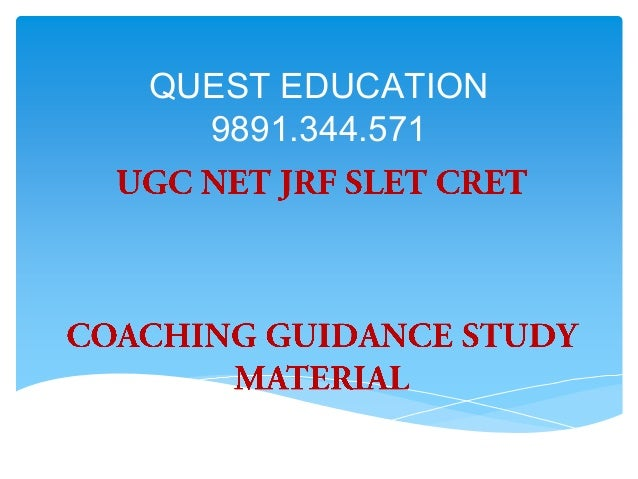 UGC NET English Literature Study Materials | Previous ...