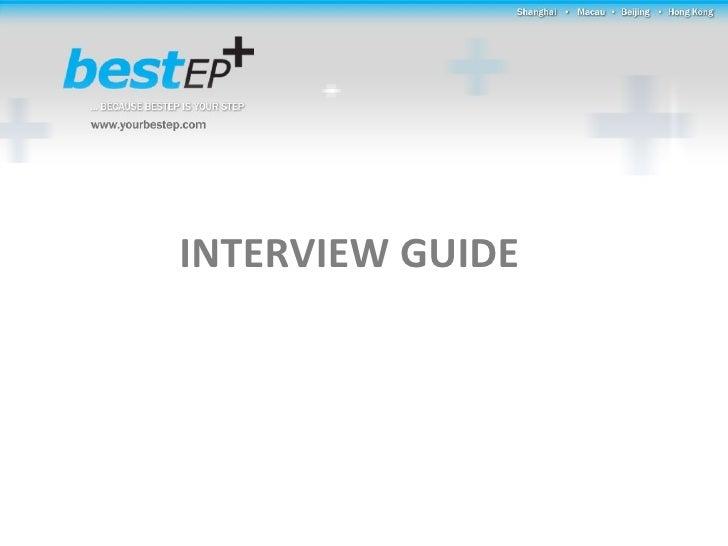 Internship Interview Guide