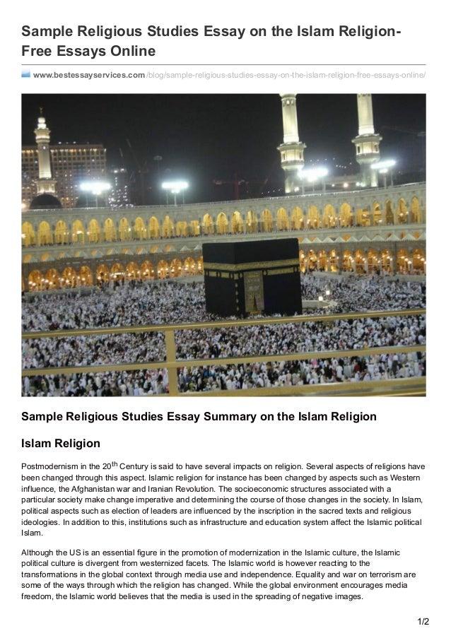 Free essay on islam religion