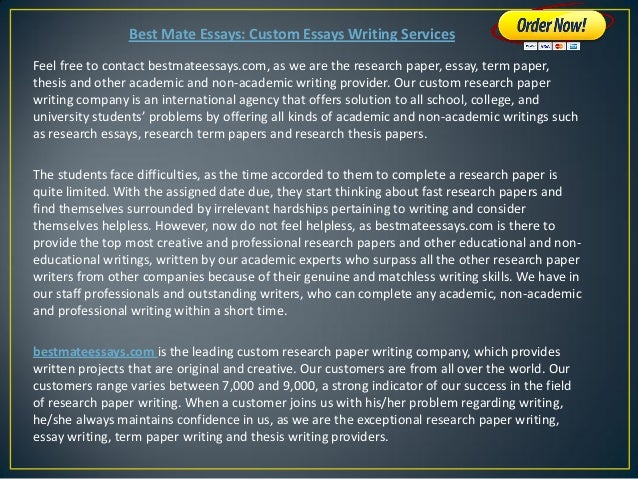 Essays services