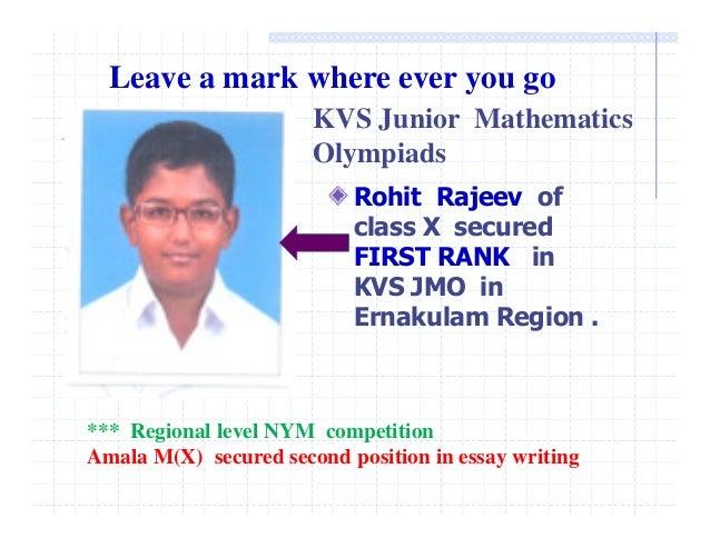 Junior essay