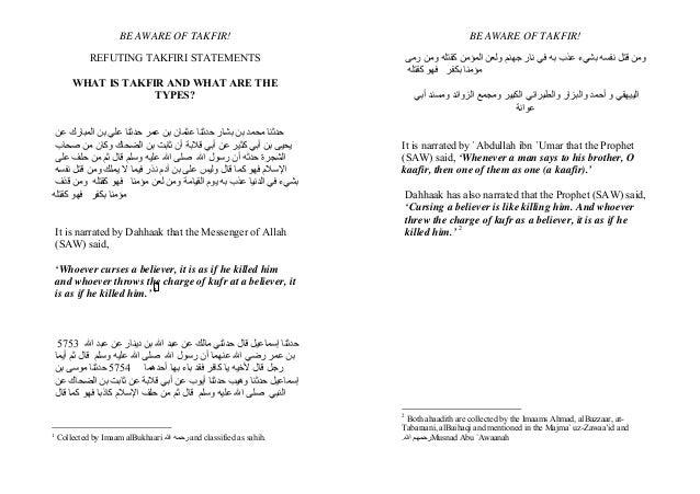 Beware of takfir   abu hamza al-misri
